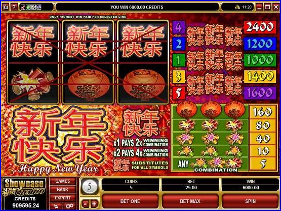 Happy Chinese New Year Slots - Find Out Where to Play Online