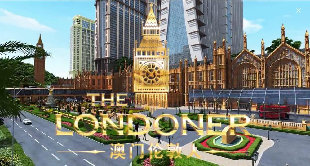 Londoner Macao